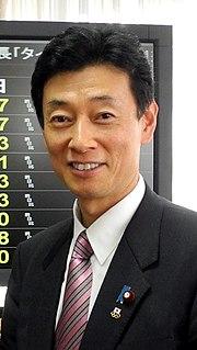 Yasutoshi Nishimura Japanese politician