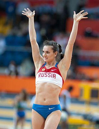 Tabasaran people - The polevaulter, Yelena Isinbayeva, who is half Tabasaran.