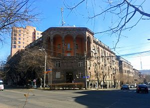 Yerevan State Linguistic University, 2016.jpg