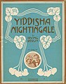 Yiddisha Nightingale 1911.jpg