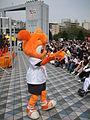 Yomiuri Giants Mascot (2479383664).jpg