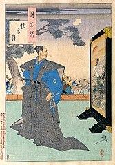 Monkey-music moon (Sarugaku no tsuki)