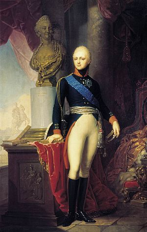 Alexander I of Russia -  Portrait of Grand Duke Alexander Pavlovich, 1800