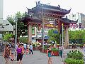 Yuyuan Tourist Mart gate, Lishui Road, Shanghai.jpg