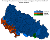 Hungarians in Ukraine (according to the 2001 census)