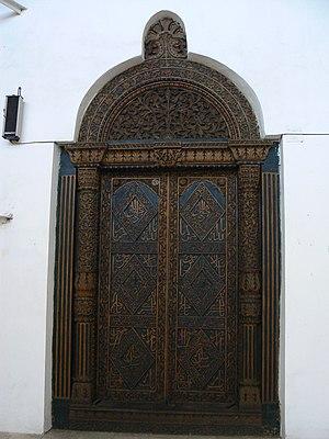 Zanzibar door carved