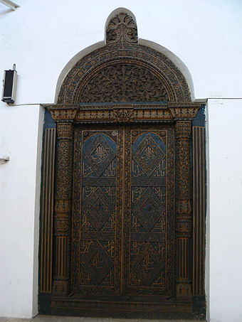 A carved door with Arabic calligraphy in Zanzibar Zanzibar door carved.jpg