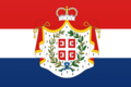 Zastava prema Ustavu Srbija iz 1835 variation.png