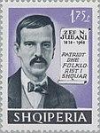 Zef Jubani stamp.jpg