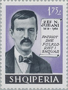 Jubani on a 1968 stamp of Albania