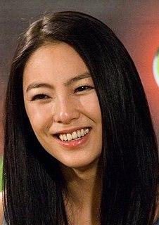 Zhang Yuqi Chinese actress