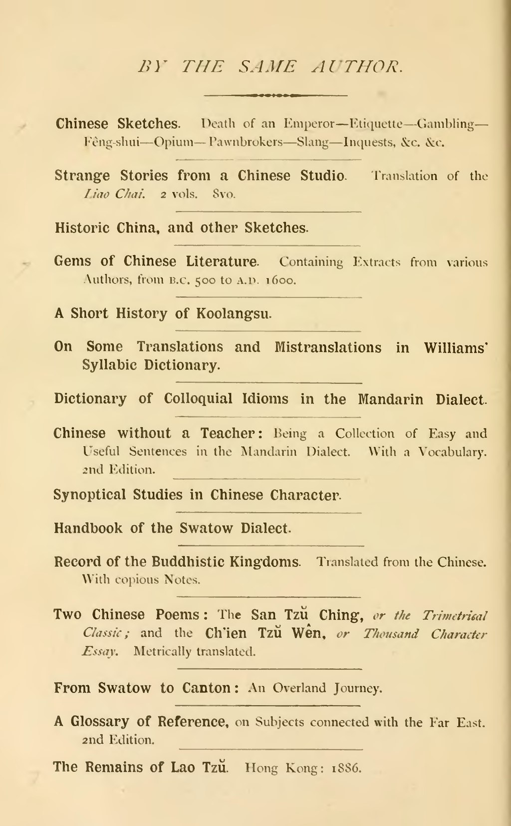 Page Zhuang Zi  502