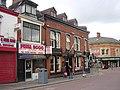 """Last Orders"" (Pub) 43-45 Darwen Street, Blackburn BB2 2BH - geograph.org.uk - 1992393.jpg"