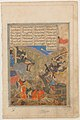 """Rustam Battles Sava"", Folio from a Shahnama (Book of Kings) MET DP239222.jpg"