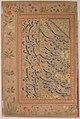 """Study of a Nilgai (Blue Bull)"", Folio from the Shah Jahan Album MET sf55-121-10-13b.jpg"