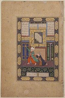 Yusuf and Zulaikha - WikiVisually