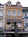 's-Hertogenbosch Rijksmonument 522495 Markt 14.JPG
