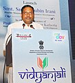 (Dr.) Ram Shankar Katheria addressing at the launch of the 'Vidyanjali' (School Volunteer Programme), organised by the Department of School and Literacy, Ministry of Human Resource Development, in New Delhi.jpg