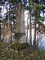 Āsteres obelisks - panoramio.jpg