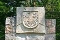 Świecino - Battle of Świecino monument 02.jpg