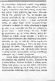 Życie. 1898, nr 22 (28 V) page04-3 Ola Hansson.png