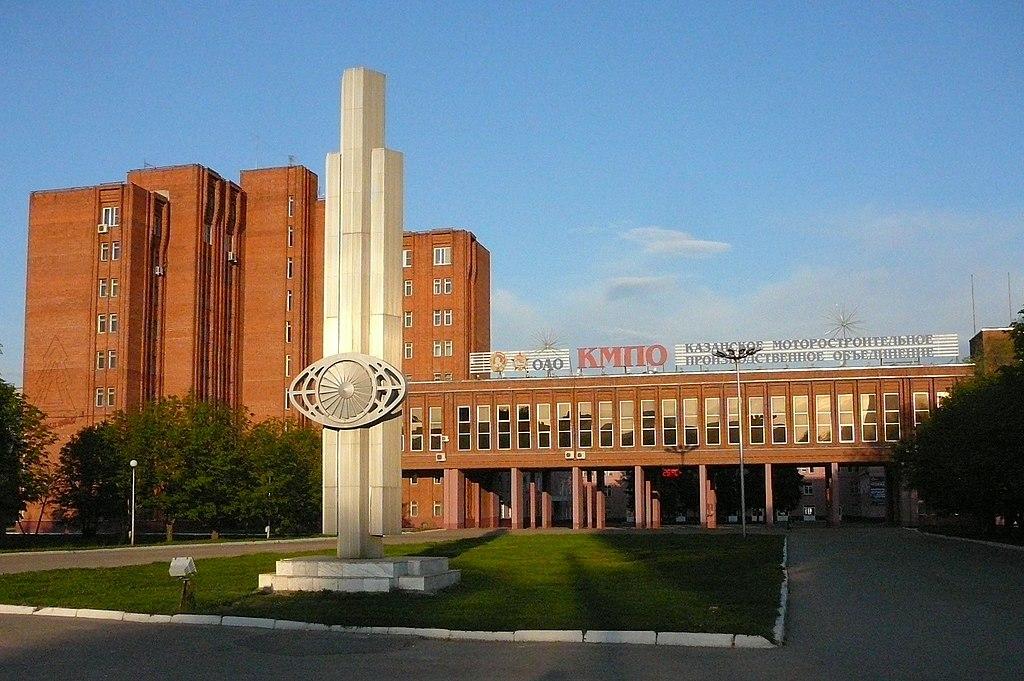 Административное здание и проходные КМПО (г. Казань, 17 мая 2011 г.).JPG