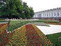 Александровский сад - panoramio (3).jpg