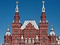 Башни и фрагмент фасада исторического музея.jpg