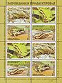 Блок почтовых марок ПМР.jpg