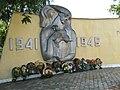 Братська могила воїнів радянської армії, Гоща.JPG
