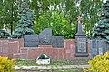 Братська могила радянських воїнів. Поховано 82 чол., м. Радомишль.jpg