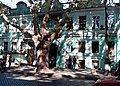 Будинок житловий, Пушкинская, 67.jpg