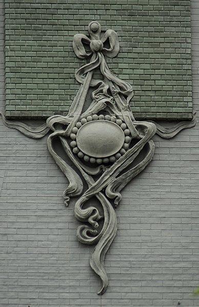 Елемент декору Будинку з химерами, автор фото Pedro J Pacheco, вільна ліцензія CC BY-SA 3.0