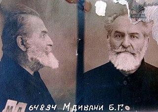 Polikarp Mdivani Russian revolutionary