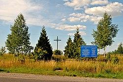 Біла - Пам'ятник жертвам Голодомору 1932—1933 років - 15079564.jpg