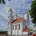 Васкрасенская царква - orthodox church of the Resurrection - Воскресенская церковь.jpg