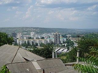 Rîbnița Place in Transnistria, Moldova