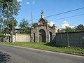 Ворота Громовского старообрядческого кладбища01.jpg