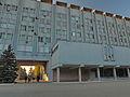 Главный корпус университета.jpg
