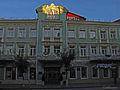 Гостиница Бристоль-Жигули.jpg
