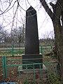 Група братських могил радянських воїнів. с. Дівочки 03.JPG