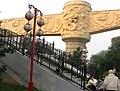 Г.Чангша, провинции Хунан, КНР. - panoramio - Oleg Yu.Novikov (34).jpg
