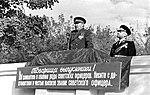 Дважды Герой Советского Союза Маршал Советского Союза В. И. Чуйков напутствует выпускников военного училища.jpg