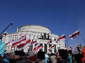 Праздничный концерт, посвящённый столетию Белорусской Народной Республики в Минске
