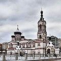 Димитрия Солунского на Благуше - panoramio.jpg