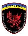 Добровольчий батальйон «Крим».jpg