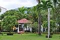 Доминиканская Республика - panoramio (11).jpg
