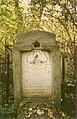 Еврейское надгробие в Тюмени.jpg