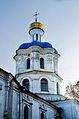 Колегіум (Чернігів).jpg