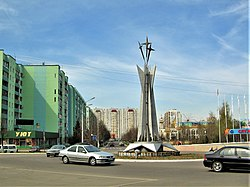 Skyline of Krasnoznamensk